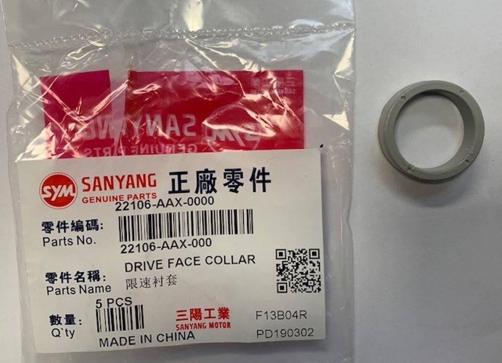 Varioring SYM Scooter 5.8mm >7.3mm Origineel