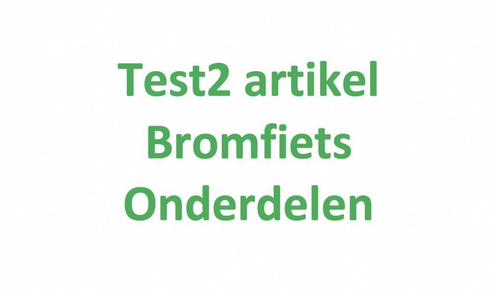 Testartikel CS 2  - wel voorraad test