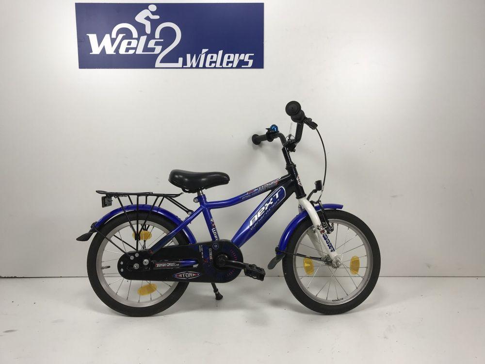 Next Generation Wizz, Blauw