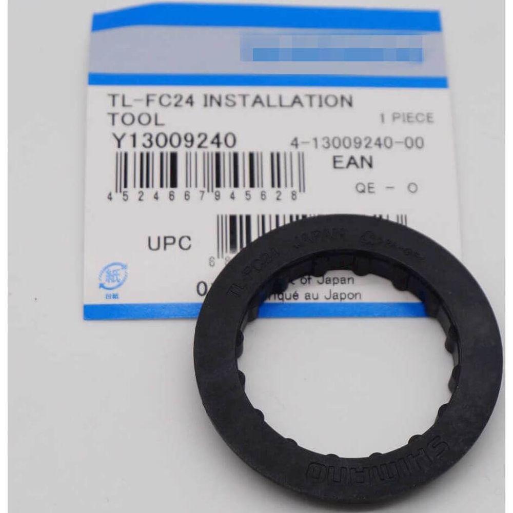 Shimano adapter bracketsleutel TL-FC24 voor SM-BB9000