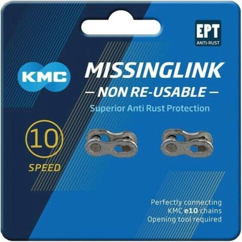 Kmc kettingschakel e-bike missinglink 10nr ept zil