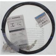 Shim bt kabel SIS zwart 5mm (7.62m)