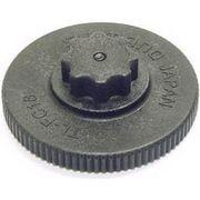 Shim crank mont sleutel XTR TL-FC16