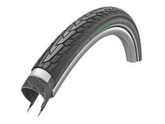 Schwalbe bub 26x1.75 47-559 road cruiser plus gc donker