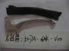 Remhendel Sym Orbit/Fiddle/Symph. Links Zilver