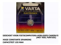 BATT VARTA KNOOP V13GS/SR44 SIGMA