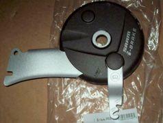 I-brake remsegmenten incl. ankerplaat achterwiel