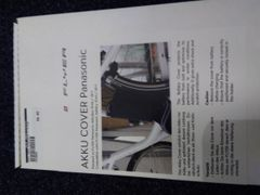 Accu hoes Panasonic v Flyer 15ah