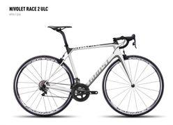 Nivolet Race 2 ULC white/gray_XL_2016