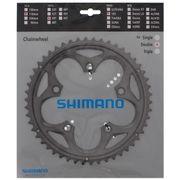 Kettingblad 50T Shimano 105 FC-5750 - Zilver