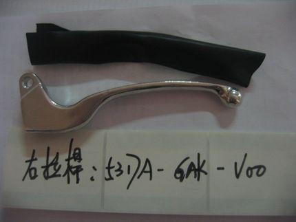 Remhendel Sym Orbit/Fiddle/Symph. Links Zilver 53178-ATA-000